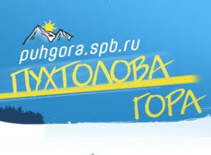 Puhtolova gora