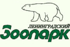 ленинградский зоопарк логотип