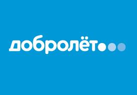 Добролет лого